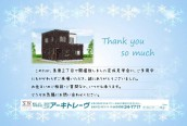 Thanks.T